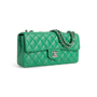 Authentic Second Hand Chanel Perforated East West Flap Bag (PSS-990-00107) - Thumbnail 1