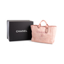 Authentic Second Hand Chanel Deauville Canvas Tote (PSS-097-00868) - Thumbnail 9