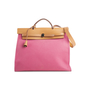 Authentic Second Hand Hermès Herbag Zip MM (PSS-292-00015) - Thumbnail 1