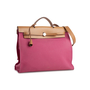 Authentic Second Hand Hermès Herbag Zip MM (PSS-292-00015) - Thumbnail 2