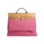 Authentic Second Hand Hermès Herbag Zip MM (PSS-292-00015) - Thumbnail 3