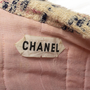 Authentic Second Hand Chanel Couture Tweed Jacket (PSS-292-00017) - Thumbnail 2