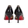 Authentic Second Hand Christian Louboutin Galata 70 Pumps (PSS-990-00286) - Thumbnail 2