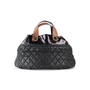 Authentic Second Hand Chanel In-The-Mix Tote  (PSS-A17-00003) - Thumbnail 2
