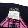 Authentic Second Hand Chanel Cashmere Long Cardigan (PSS-990-00307) - Thumbnail 2