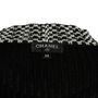 Authentic Second Hand Chanel Contrast Ribbed Long Cardigan (PSS-990-00363) - Thumbnail 2