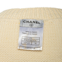 Authentic Second Hand Chanel Sequin Wool Cardigan (PSS-990-00411) - Thumbnail 2