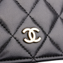 Authentic Second Hand Chanel Classic Long Flap Wallet (PSS-A34-00002) - Thumbnail 5