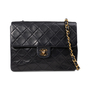 Authentic Second Hand Chanel Vintage Flap Bag (PSS-A34-00033) - Thumbnail 0