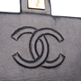 Authentic Second Hand Chanel Vintage Flap Bag (PSS-A34-00033) - Thumbnail 8