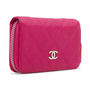 Authentic Second Hand Chanel Classic Zipped Coin Purse (PSS-A56-00001) - Thumbnail 1