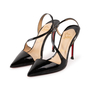 Authentic Second Hand Christian Louboutin June 100 Slingback Pumps (PSS-A53-00011) - Thumbnail 3