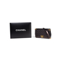 Authentic Second Hand Chanel Retro Clasp Flap Bag (PSS-114-00039) - Thumbnail 8