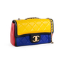 Authentic Second Hand Chanel Small Graphic Flap Bag (PSS-114-00044) - Thumbnail 1