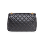 Authentic Second Hand Chanel Embroidered Mini Flap Bag (PSS-114-00043) - Thumbnail 2