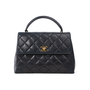 Authentic Second Hand Chanel Kelly Flap Bag (PSS-852-00069) - Thumbnail 0