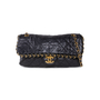 Authentic Second Hand Chanel Chain Flap Bag (PSS-852-00071) - Thumbnail 0