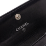 Authentic Second Hand Chanel Flap Coin Wallet (PSS-852-00070) - Thumbnail 4