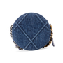 Authentic Second Hand Chanel Chanel 19 Clutch With Chain (PSS-059-00102) - Thumbnail 2