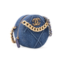 Authentic Second Hand Chanel Chanel 19 Clutch With Chain (PSS-059-00102) - Thumbnail 1