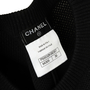 Authentic Second Hand Chanel Structured Knit Dress (PSS-990-00569) - Thumbnail 2