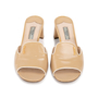 Authentic Second Hand Prada Textured Patent Sandals  (PSS-328-00032) - Thumbnail 0