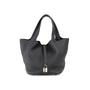 Authentic Second Hand Hermès Picotin Lock MM Bag (PSS-059-00112) - Thumbnail 0
