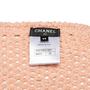 Authentic Second Hand Chanel 17C Coco Cuba Knit Cardigan (PSS-990-00684) - Thumbnail 3
