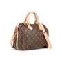 Authentic Second Hand Louis Vuitton Speedy Bandouliere 25 (PSS-034-00083) - Thumbnail 2