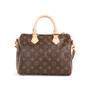 Authentic Second Hand Louis Vuitton Speedy Bandouliere 25 (PSS-034-00083) - Thumbnail 1