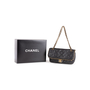 Authentic Second Hand Chanel Chain Me Around Flap Bag (PSS-114-00047) - Thumbnail 8