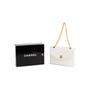 Authentic Vintage Chanel Vintage Flap Bag (PSS-114-00048) - Thumbnail 12