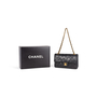 Authentic Second Hand Chanel Small Classic Flap Bag (PSS-B00-00001) - Thumbnail 7