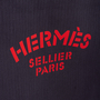 Authentic Second Hand Hermès Sac Aline Tote Bag (PSS-B11-00002) - Thumbnail 5