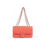 Authentic Second Hand Chanel Diana Quilted Flap Bag (PSS-B26-00003) - Thumbnail 0