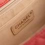 Authentic Second Hand Chanel Diana Quilted Flap Bag (PSS-B26-00003) - Thumbnail 5