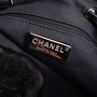 Authentic Second Hand Chanel Pony Quilted Drawstring Tote (PSS-B26-00004) - Thumbnail 4