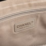 Authentic Second Hand Chanel Be CC Tote Large Bag (PSS-292-00023) - Thumbnail 5