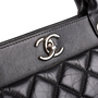 Authentic Second Hand Chanel Be CC Tote Large Bag (PSS-292-00023) - Thumbnail 8