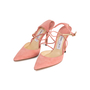 Authentic Second Hand Jimmy Choo Leta 100 Suede Pumps (PSS-418-00012) - Thumbnail 3