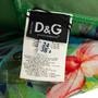 Authentic Second Hand D&G Tropical Print Crop Top (PSS-C32-00014) - Thumbnail 2